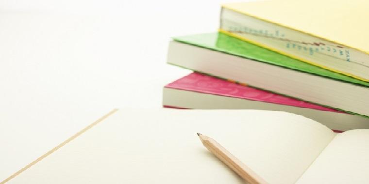 教養試験と専門試験の違い